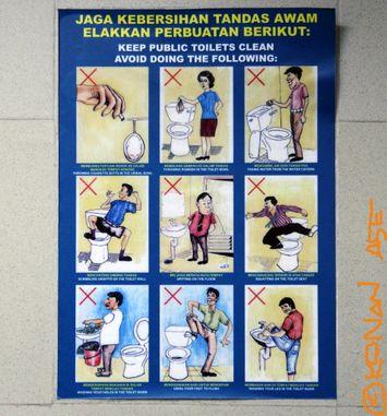 Toilet_poster_002