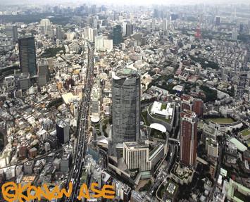 Tokyo2008
