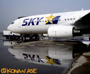 Sky738e_001_2_1