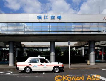 Goto_fukue_002