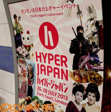 Hyper_japan