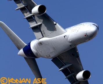 A380_067_1_1
