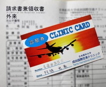 Nrt_clinic