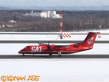 Sakhalin_001