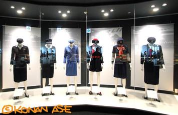 Spk_uniform