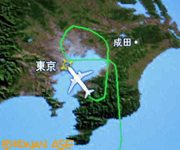 Missed_approach_1_1