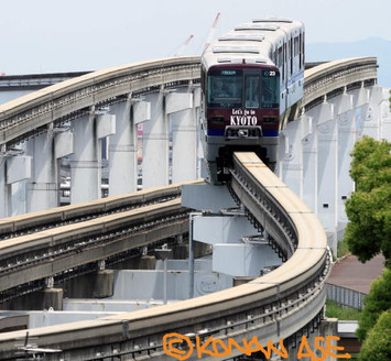 Monorail_kyoto
