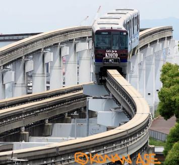 Monorail_kyoto
