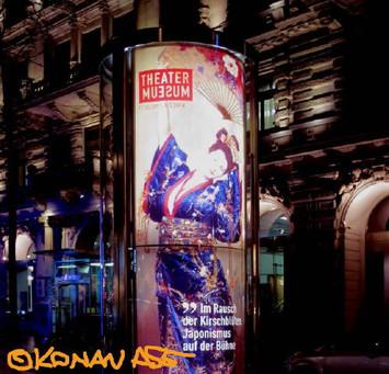 Wien_050_1_1_1