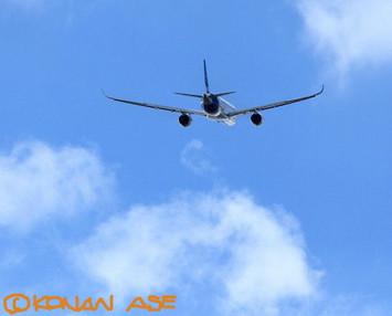 A350xwb_to