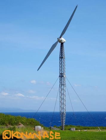 Hateruma_wind_turbine