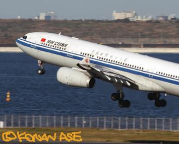 A330ca