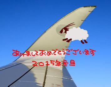 A350qtr3_157_1_1