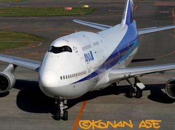 747xwb