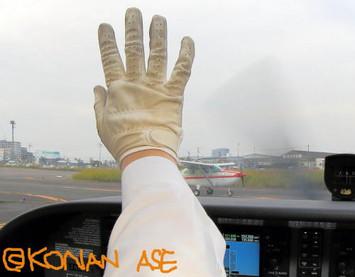 Wave_hand_003