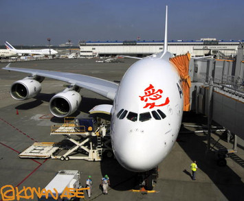 A380_001_1_1