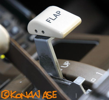 Flap_lever
