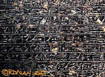 Hieroglyph_1_15