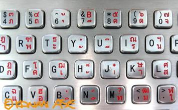 Thai_keyboard