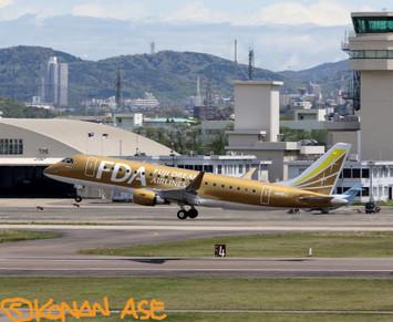 Gold_jet_1