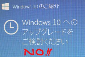 Win10_popup_1