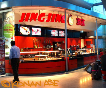 Jingjing_fra_2_1