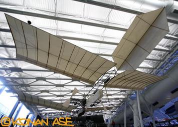 Aerodrome_007_1