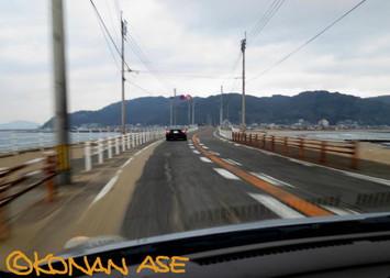 Shigashima_2364_1