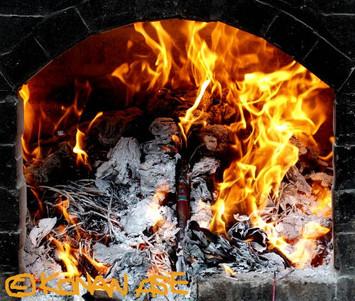 Fire_688_1_1