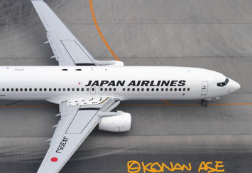 Jal738_021_1_1