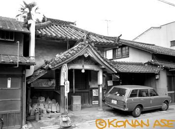 Kyoto1980_002