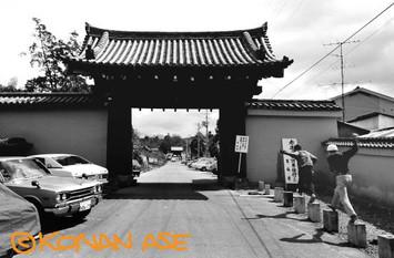 Kyoto1980_008
