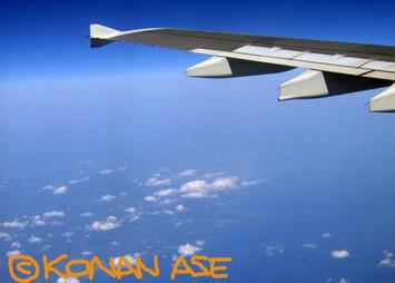 Wing_912_2_1