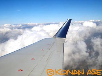 Wing_925_2_1
