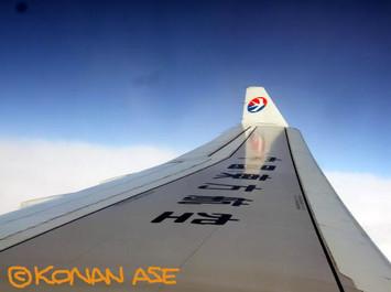 Wing_929_2_1