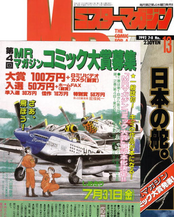 Mr_magazine_002_1