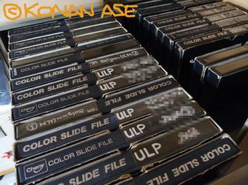 Slide_file_002_1