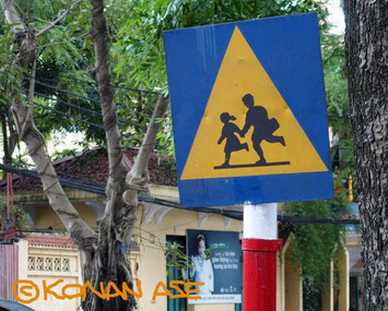Hanoi_743_1
