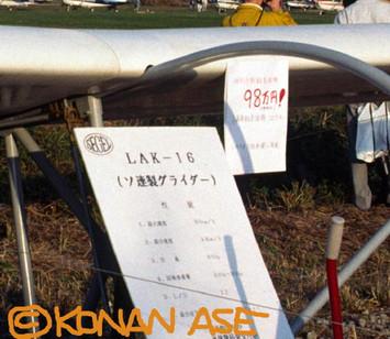Lak16_002