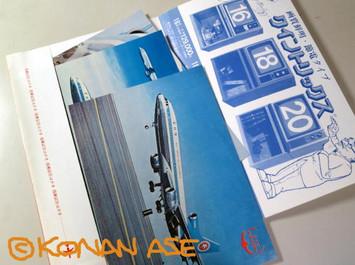 Memorial_postcard_004_1