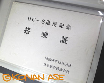 Memorial_postcard_005_1