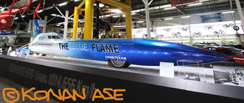 Blue_flame_253_1_1