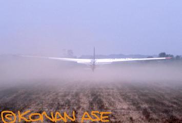 Air_tow_003_1_1