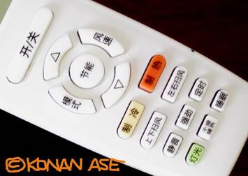 Remote_controler_2_1_1