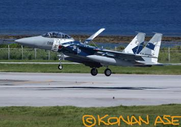 F15agr_035_1
