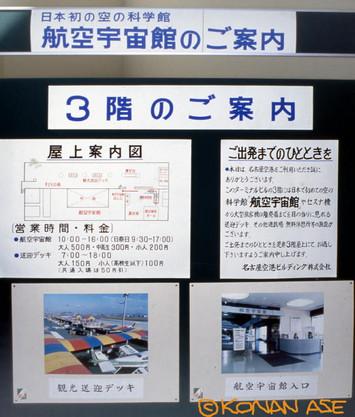 Ngo_museum_001