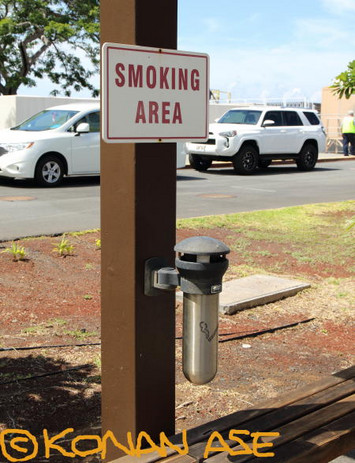 Smoking_area_001_1_1