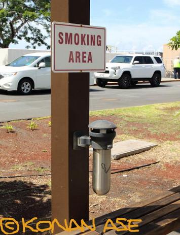 Smoking_area_001_1_1
