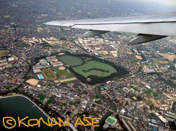 Koyaike_95_1