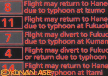 Typhoon_002